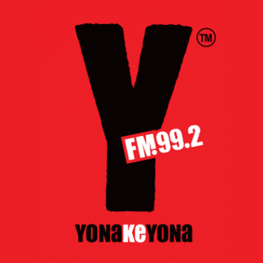 Submit Music – YFM